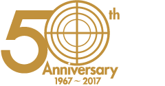 50th Anniversay Celebration Logo